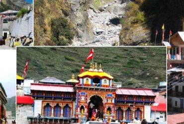 Chardham Car Rental Haridwar